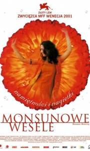 Monsunowe wesele online / Monsoon wedding online (2001) | Kinomaniak.pl